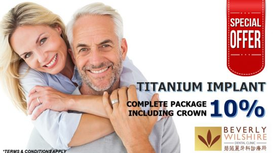 Dental Implant Promotion