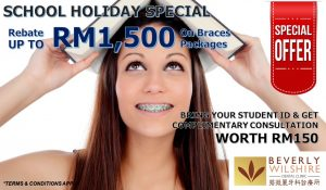 school holiday holiday dental care promotion